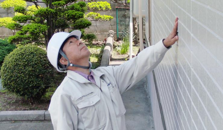外壁塗装・屋根塗装の診断